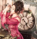 【送料込み価格設定商品】【AUDIO FAB】CD 田中  真由美  MAYUMI TANAKA  /  Quietude  クワイエチュード