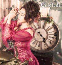画像1: 【送料込み価格設定商品】【AUDIO FAB】CD 田中真由美 / クワイエチュード