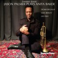 シャープ&ハードボイルドなアクションの迫真性と歌物ならではのマイルドなロマンティシズムが一体化した現代流美味抒情世界 CD JASON PALMER ジェイスン・パーマー / PLAYS ANITA BAKER : SWEET LOVE