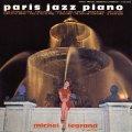 SHM-CD   MICHEL LEGRAND   ミシェル・ルグラン   /   PARIS JAZZ PIANO  パリ・ジャズ・ピアノミシェル・ルグラン・アンド・フレンズ
