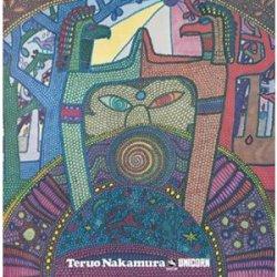 画像1: 【three blind mice Supreme Collection 1500】CD   中村 照夫 TERUO NAKAMURA / UNICORN ユニコーン