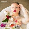 ノルウェー発女性ヴォーカル作品 LP Marie Morck Quartet / Fooling Around