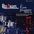 MQA CD (通常のCDプレーヤーで再生可能) 鎌倉 規匠  KISHO KAMAKURA   / レッド・ナイツ  RED NIGHT