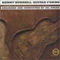 SHM-CD   KENNY BURRELL  ケニー・バレル   /  KENNY BURRELL GUITAR FORMS  ケニー・バレルの全貌