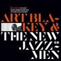 〔送料込み価格設定商品〕180g重量盤LP (2000枚完全限定プレス) Art Blakey & The New Jazz Men / Live in Paris '65