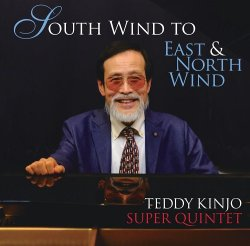 Teddy Kinjo Super Quintet / South Wind To East & North Wind