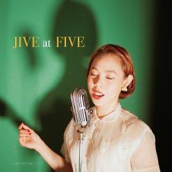 画像1: 紙ジャケット仕様CD  YUKA DEGUCHI  出口 優日  /  JIVE at FIVE  ジャイヴ・アット・ファイブ