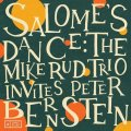 〔ピーター・バーンスタイン参加〕CD The Mike Rud Trio feat. Peter Bernstein / Salome's Dance