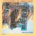 【three blind mice Supreme Collection 1500】CD  金井 英人グループ /  CONCIETRO DE ARANJUEZ アランフェス協奏曲