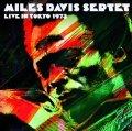 2枚組CD Miles Davis マイルス・デイビス / Live In Tokyo 1973