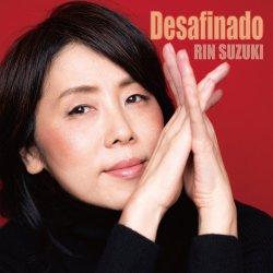 画像1: CD     鈴木 輪   RIN SUZUKI   /  Desafinado   ディサフィナード