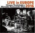 CD 大友 良英 + 山崎 比呂志 デュオ Otomo Yoshihide + Hiroshi Yamazaki Duo / Live in Europe 2016
