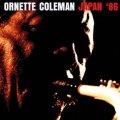2枚組CD  ORNETTE COLEMAN オーネット・コールマン /  JAPAN '86