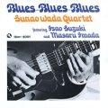 【three blind mice Supreme Collection 1500】CD  和田 直 SUNAO WADA  QUARTET /  ブルース・ブルース・ブルース   BLUES-BLUES-BLUES