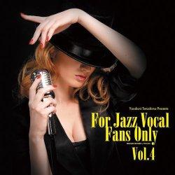 画像1: 〔寺島レコード〕セミW紙ジャケットCD V.A.(選曲・監修:寺島靖国) / For Jazz Vocal Fans Only Vol.4