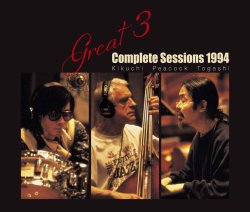 Great 3 / Complete Sessions 1994