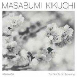 画像1: 〔送料込み設定商品〕180g重量盤LP 菊地雅章 Masabumi Kikuchi / Hanamichi-The Final Studio Recordings ラスト・ソロ〜花道