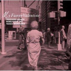 画像1: CD 本田 竹曠 トリオ HONDA TAKEHIRO TRIO /  MY FUNNY VALENTINE  マイ・ファニー・ヴァレンタイン