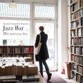 〔寺島レコード〕セミW紙ジャケット仕様CD V.A.(選曲・監修:寺島靖国) / Jazz Bar 20th Anniversary Best