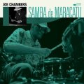 〔BLUENOTE〕CD JOE CHAMBERS ジョー・チェンバース / SAMBA DE MARACATU