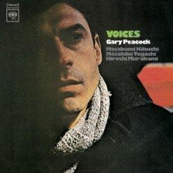 画像1: CD  GARY PEACOCK  ゲイリー・ピーコック  /   VOICES  ヴォイセズ