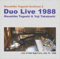2枚組CD  富樫 雅彦   高橋 悠治  ,/  DUO LIVE 1988