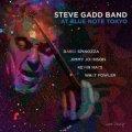 CD  STEVE GADD スティーヴ・ガッド  /   Live At Blue Note Tokyo 2019  アット・ブルーノート・トーキョー 2019