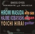 2枚組CD  増田 ひろみ HIROMI MASUDA   /  SMOG EYES  スモッグ・アイズ