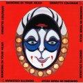 SHM-CD  ORNETTE COLEMAN オーネット・コールマン /   DANCING IN YOUR HEAD ダンシング・イン・ユア・ヘッド