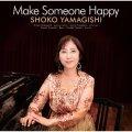 [WHAT'S NEW RECORDS]  CD 山岸 笙子 SHOKO YAMAGISHI  /  MAKE SOMEONE HAPPY   メイク・サムワン・ハッピー