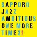 UHQ-CD  札幌ジャズアンビシャス  SAPPORO JAZZ  ANMBITIOUS  /  ONE  MORE  TIME 2  ワンモアタイム 2