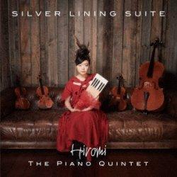 画像1: 【初回限定盤】【SHM-CD 2枚組】HIROMI UEHARA  上原 ひろみ  THE PIANO QUINTET   /    SILVER LINING SUITE  シルヴァー・ライニング・スイート