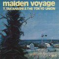 [TBM]CD 高橋 達也  東京ユニオン   / 処女航海 Maiden Voyage