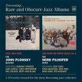 【FRESH SOUND】CD JOHN PLONSKY ・ HERB PILHOFER  / COOL MAN COOL + JAZZ FROM THE NORTH COAST, VOL.2