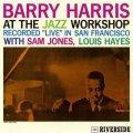 SHM-CD    BARRY  HARRIS  バリー・ハリス  /  AT THE JAZZ WORKSHOP +3   アット・ザ・ジャズ・ワークショップ+3