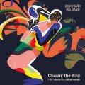 【PROPHONE】CD BOHUSLAN BIG BAND ブーヒュスレン・ビッグ・バンド /  CHASIN' THE BIRD