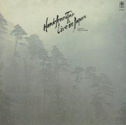 画像1: CD  HANK JONES ハンク・ジョーンズ /  LIVE IN JAPAN  ライヴ・イン・ジャパン