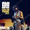 CD MILES DAVIS SEPTET  (マイルス・デイヴィス・セプテット) / LIVE IN VIENNA 1973