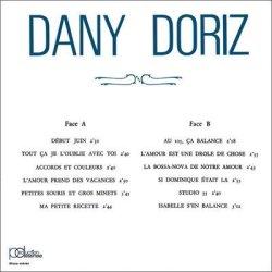 画像1: フランス・ジャズ・ボッサの最高峰! CD   DANY DORIZ ダニー・ドリス / ダニー・ドリス