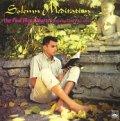 CD   PAUL BLEY ポール・ブレイ / SOLEMN MEDITATION
