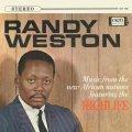 CD   RANDY WESTON  ランディ・ウェストン / HIGHLIFE  ハイライフ