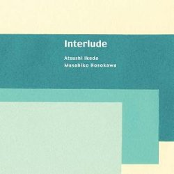 画像1: CD   池田 篤  ATSUSHI IKEDA ,,細川 正彦 MASAHIKO HOSOKAWA  /  INTERLUDE  インターリュード