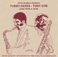 CD タビー・ヘイズ〜トニー・コー / ジャズ・テテ・ア・テテ