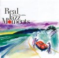 CD  寺下 誠  / REAL JAZZ MOMENTS