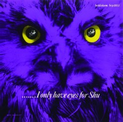 画像1: CD EDDIE SHU エディー・シュー / エディー・シュー・カルテット
