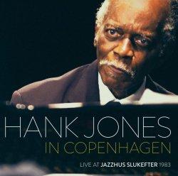 画像1: CD HANK JONES ハンク・ジョーンズ /  IN COPENHAGEN  イン・コペンハーゲン