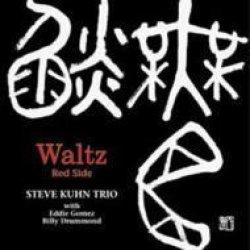 画像1: W紙ジャケット仕様CD STEVE KUHN スティーヴ・キューン・トリオ / WALTZ   RED SIDE   ワルツ〜レッド・サイド